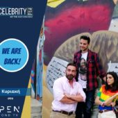 Celebrity Travel – Medellin | Kolombia (S04 – E11 & E12)